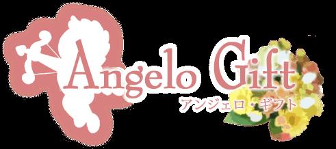 Angelo Gift